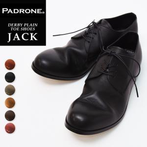 【期間限定】ポイント11倍 PADRONE パドローネ パドロネ JACK ジャック ダービープレーントゥシューズ メンズ 革靴 短靴 レザーシューズ PU7358-2001-11C|geostyle