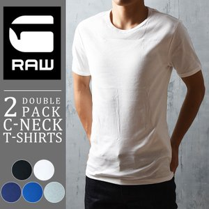 SALEセール10%OFF ジースターロウ G-STAR RAW メンズ クルーネック Tシャツ 2枚組(5色)インナー DOUBLE PACK T-SHIRTS D07205-124(8754-124) geostyle