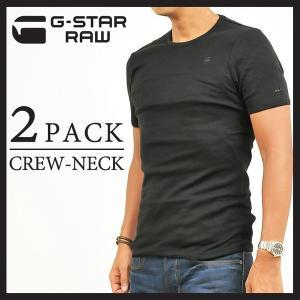 SALEセール10%OFF ジースターロウ G-STAR RAW 2枚組 ダブルパック Tシャツ(クルーネック)インナー カットソー D07205-124-990 (8754-124-990) BLACK geostyle