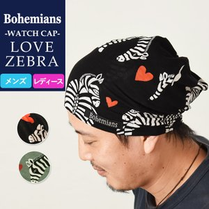 【人気第1位】ボヘミアンズ Bohemians ラブゼブラ柄 ワッチキャップ/帽子 BH-09 W-CAP LOVE ZEBRA メンズ/レディース 人気|geostyle