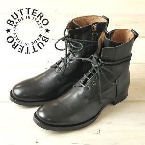 BUTTERO ブッテロ 7ホールレースアップブーツ B4374(NERO ブラック) 送料無料 正規販売 メンズ 牛革 黒|geostyle