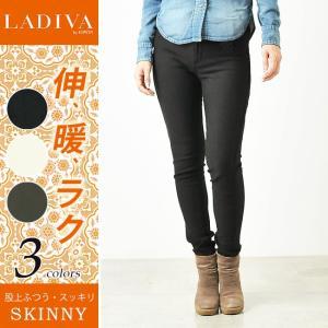 【送料無料】ラディーバ LADIVA BODY FIRE ボディファイア(3色)  暖 パン VL110W-2015 エドウィン geostyle