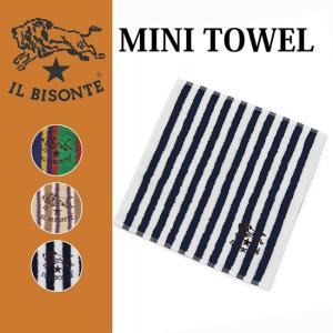 イルビゾンテ IL BISONTE ロゴ刺繍 ミニタオル ハンドタオル レディース メンズ プレゼント 5422310099【無料ラッピング対応】|geostyle
