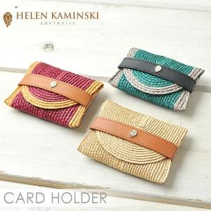 HELEN KAMINSKI ヘレンカミンスキー 春夏 ラフィア素材カードホルダー CARDHOLDER カードケース 名刺入れ レディース|geostyle