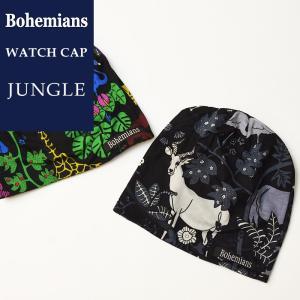 2020春夏新作 Bohemians ボヘミアンズ ワッチキャップ 帽子 ジャングル メンズ レディース 人気 動物柄 JUNGLE BH-09|geostyle