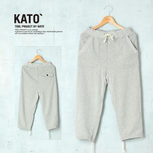 KATO カトー 送料無料 BASIC 9分丈スウェットパンツ 92233120 メンズ サルエル ワークパンツ イージパンツ|geostyle