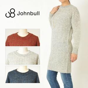 SALEセール半額50%OFF ジョンブル Johnbull すっきりシルエットのロング丈ニットドレス AW661 レディース アルパカ モヘア ニットワンピース|geostyle