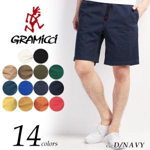 グラミチ GRAMICCI メンズ 定番 グラミチショーツ ショートパンツ 1117-56J|geostyle