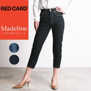 2019春夏新作 裾上げ無料 レッドカード RED CARD マデリン Madeline ハイライズスリムフィット アンクル デニムパンツ ジーンズ レディース REDCARD 12430|geostyle