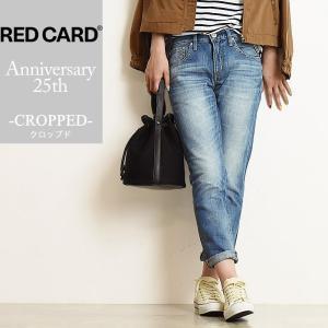 SALEセール10%OFF レッドカード RED CARD レディース 25周年モデル クロップド デニムパンツ ジーンズ Anniversary 25th Crop 13406|geostyle