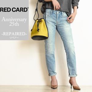 レッドカード RED CARD レディース 25周年モデル テーパード クラッシュ デニムパンツ ジーンズ Anniversary 25th 13506【裾上げ無料】|geostyle