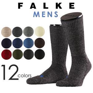 FALKE ファルケ WALKIE ウォーキー メンズ ソックス 靴下 ウール あたたか 暖かい 冷えとり靴下 ウォームビズ 16480-MENS|geostyle