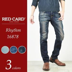 SALEセール10%OFF レッドカード RED CARD メンズ リズム スリムテーパード デニムパンツ ジーンズ Rhythm 16878|geostyle