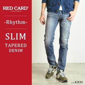 SALEセール10%OFF レッドカード RED CARD メンズ リズム スリムテーパード ダメージ デニムパンツ ジーンズ Rhythm 17878-1|geostyle