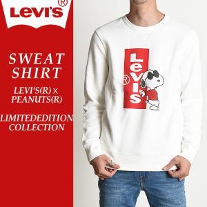 LEVI'S(R)XPEANUTS(R) リーバイス×スヌーピー スウェットシャツ/トレーナー メンズ 17895 LIMITEDEDITION COLLECTION スヌーピー コラボ 長袖 限定|geostyle