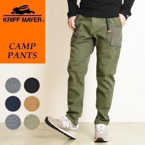 2020新作 裾上げ無料 クリフメイヤー KRIFF MAYER キャンプパンツ クライミングパンツ メンズ キャンプ アウトドア フェス 1844007|geostyle
