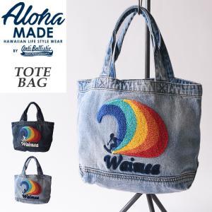 2019春夏新作 アロハメイドバイアンティバルリスティック Aloha MADE by ANTI BALLISTIC  レインボー デニム ミニトートバッグ レディース 小さめ 181AN418003|geostyle