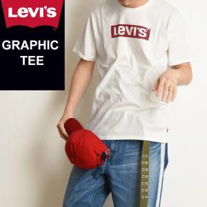 SALEセール40%OFF LEVI'S リーバイス ボックス ロゴ Tシャツ 半袖 メンズ 白 黒 T 22491 geostyle