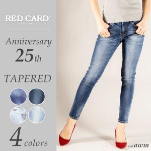 レッドカード RED CARD レディース 25周年モデル ボーイフレンド テーパード デニムパンツ...