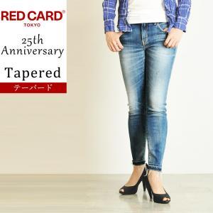 レッドカード RED CARD レディース アニバーサリー 25周年モデル テーパード フレイドヘム デニムパンツ ジーンズ カットオフ Anniversary 25th 25506amd|geostyle