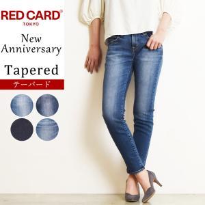 RED CARD レッドカード Anniversary アニバーサリー ストレッチ テーパード デニムパンツ ジーンズ REDCARD 26403|geostyle