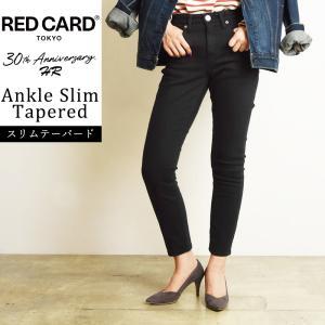 2020秋冬新作 裾上げ無料 レッドカード RED CARD ANNIVERSARY アニバーサリー ハイライズ テーパード デニムパンツ レディース  ジーンズ ジーパン 26403HR|geostyle