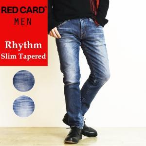 2019秋冬新作 裾上げ無料 レッドカード RED CARD デニム スリムテーパード フィット デニムパンツ Rhythm メンズ 26862|geostyle