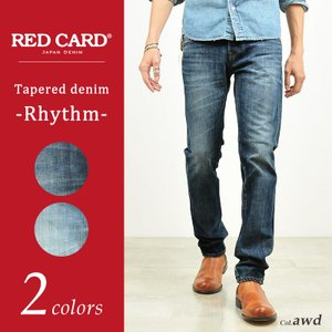 レッドカード RED CARD メンズ リズム スリムテーパード デニムパンツ ジーンズ Rhythm 26878【裾上げ無料】|geostyle