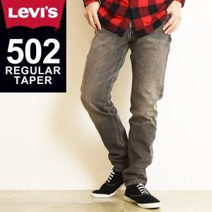 SALEセール40%OFF LEVI'S リーバイス 502 レギュラー テーパード デニムパンツ ジーンズ ブラックデニム メンズ ストレッチ ジーパン 大きいサイズ 29507|geostyle