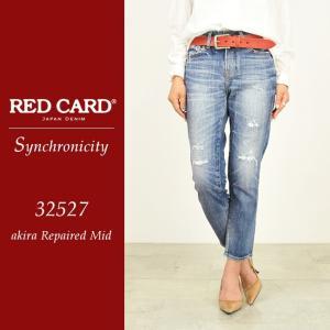 レッドカード RED CARD レディース シンクロニシティ クロップド デニムパンツ ジーンズ Synchronicity 32527-1【裾上げ無料】|geostyle