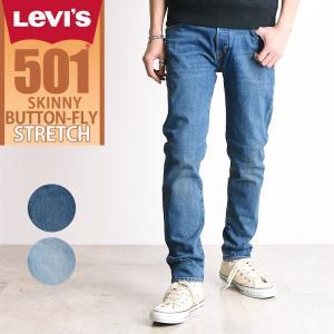 SALEセール30%OFF LEVI'S リーバイス 501(R)SKINNY メンズ スキニージーンズ/デニムパンツ 15オンス 34268 geostyle