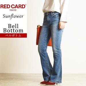 レッドカード RED CARD レディース サンフラワー ベルボトム デニムパンツ ジーンズ  Sunflower 35417 【裾上げ無料】|geostyle
