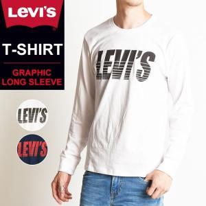 【30%OFF】LEVI'S リーバイス グラフィックロングスリーブ Tシャツ メンズ 36015 長袖 ロゴT|geostyle