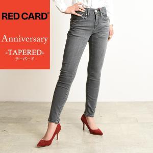 RED CARD レッドカード Anniversary アニバーサリー テーパード デニムパンツ/ジーンズ レディース 39403|geostyle