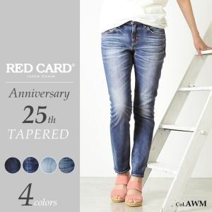 レッドカード RED CARD Anniversary 25th 25周年モデル ボーイフレンド テーパード デニムパンツ REDCARD 48506