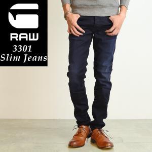 SALEセール10%OFF 新作 G-STAR RAW ジースターロウ 3301 スリムジーンズ デニムパンツ メンズ  3301 Slim Jeans 51001-5245|geostyle