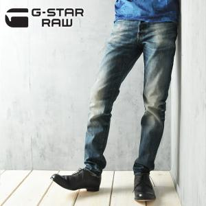 ジースターロウ G-STAR RAW メンズ 3301 スリムデニムパンツ ジーンズ 3301 TAPERED 51001-6566【裾上げ無料】|geostyle