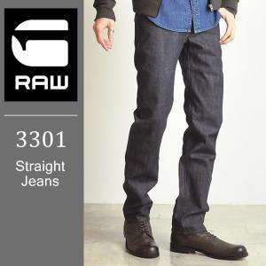 SALEセール30%OFF ジースターロウ G-STAR RAW メンズ 3301 ストレート デニムパンツ ジーンズ 51002-8454(裾上げ無料)|geostyle