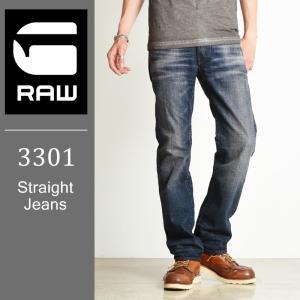 【送料無料】G-STAR RAW ジースターロウ 3301 Straight Jeans メンズ デニム ジーンズ ストレート 51002.8595|geostyle