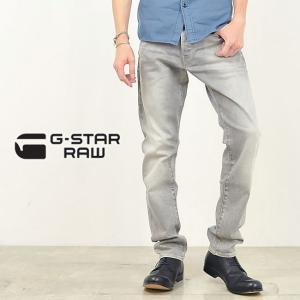 ジースターロウ G-STAR RAW メンズ ストレートデニム ジーンズ メンズ 51003-7607【裾上げ無料】|geostyle
