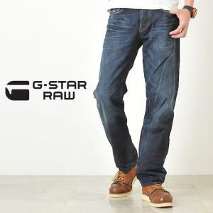 ジースターロウ G-STAR RAW メンズ 3301 ルーズデニムパンツ ジーンズ 3301 LOOSE 51004-65911【裾上げ無料】|geostyle