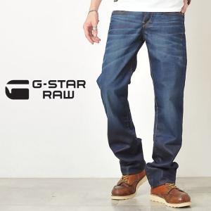 ジースターロウ G-STAR RAW メンズ 腰穿きルーズデニム RADAR LOOSE JEANS 51007-4639【裾上げ無料】|geostyle