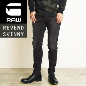 SALEセール5%OFF 裾上げ無料 ジースターロウ G-STAR RAW REVEND スキニー デニムパンツ メンズ Revend Skinny Jeans 51010-A634 ジーンズ geostyle