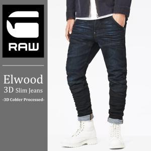 送料無料 G-STAR RAW ジースターロウ 5620 Elwood 3D スリムジーンズ/デニムパンツ 51025.8968 geostyle