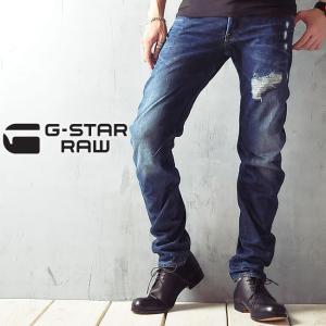 【クリアランス セール30%OFF】ジースターロウ G-STAR RAW メンズ 3Dスリムデニム(ハード加工) ARC 3D RESTORED10 51030-5689【裾上げ無料】 geostyle