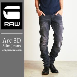 2017新作【送料無料】G-STAR RAW ジースターロウ Arc 3D Slim Jeans スリム デニムパンツ/ジーンズ 51030.9122|geostyle