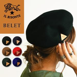 イルビゾンテ IL BISONTE レザーパッチ付き ベレー帽 帽子 レディース メンズ プレゼント 54182309283【無料ラッピング対応】|geostyle