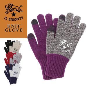 2018秋冬新作 IL BISONTE イルビゾンテ 手袋 スマホ対応ニットグローブ/手袋 レディース メンズ 54182309382|geostyle