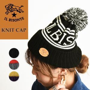 イルビゾンテ IL BISONTE ロゴ ニット帽 ボンボン付きニットキャップ/ニット帽 54182309483 レディース メンズ プレゼント 秋冬|geostyle