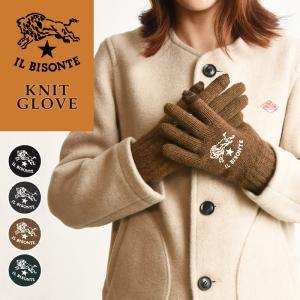 ラッピング無料 イルビゾンテ IL BISONTE ニットグローブ 手袋 スマホ対応 54192309382 メンズ レディース ユニセックス プレゼント geostyle
